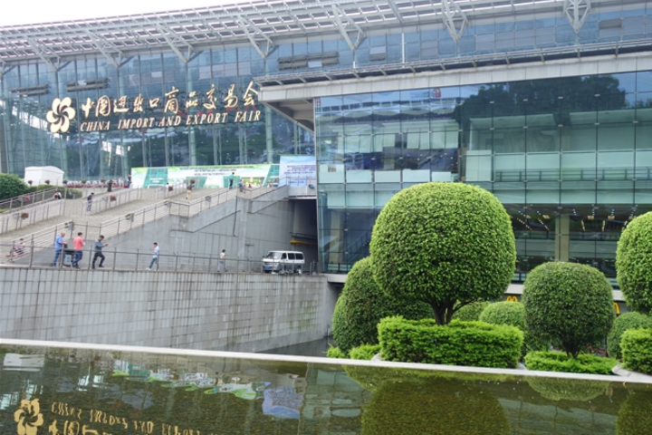 Front view of canton fair complex. the large building of China export and import fair.